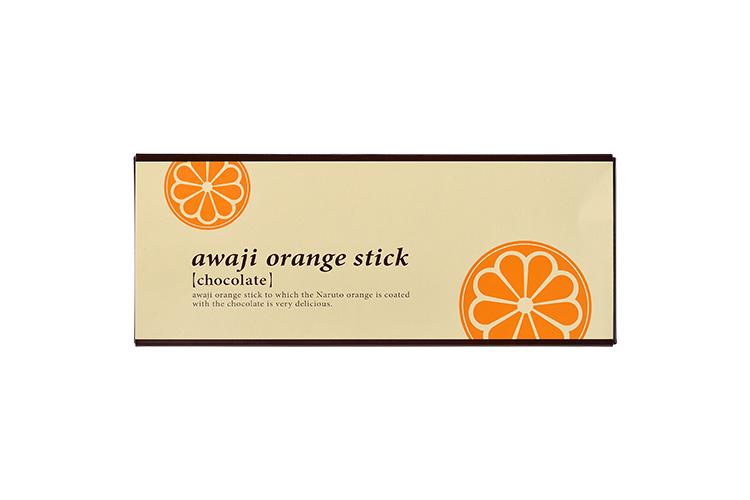 【長手長栄堂】あわじオレンジスティック(2個入り)