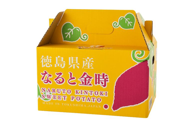 【徳島県産なると金時チップス】おさっち。プレーン・しお各5袋 箱入り