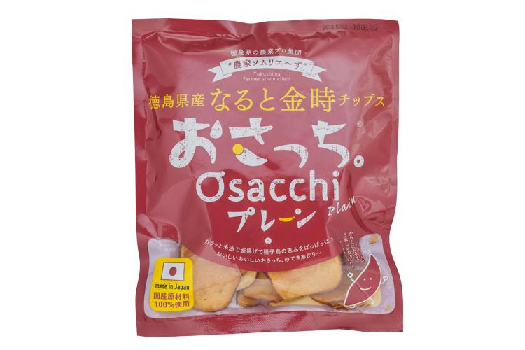 【徳島県産なると金時チップス】おさっち。プレーン 【化学調味料・着色料不使用】