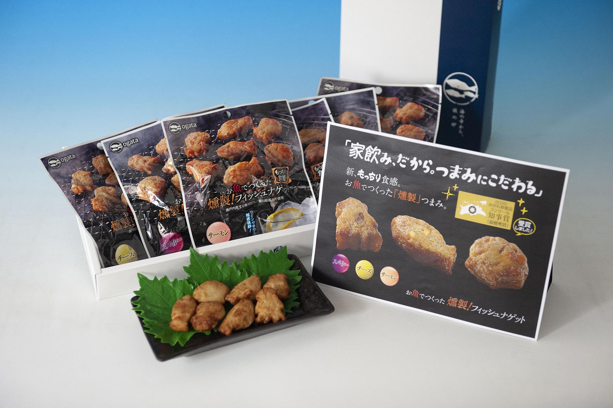 【香川県】【送料無料】お魚で作った燻製セット