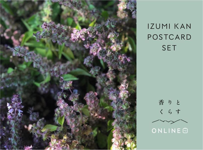 <香りとくらす>香りを届けるポストカードセット【直送・同梱不可・送料無料】<花みどりフェア>