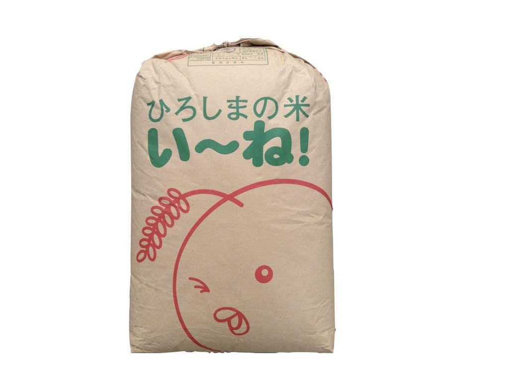 【食べて応援!】ひろしまのお米 令和元年産玄米10kg 選べる精米 白米・7・5・3・1分づき 【産地直送・同梱不可】