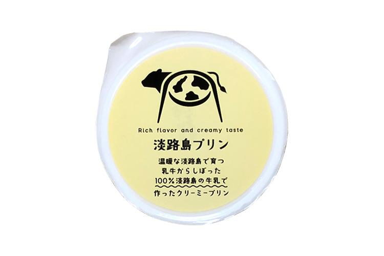 淡路島プリン 8個入り(カラメルソース付き)