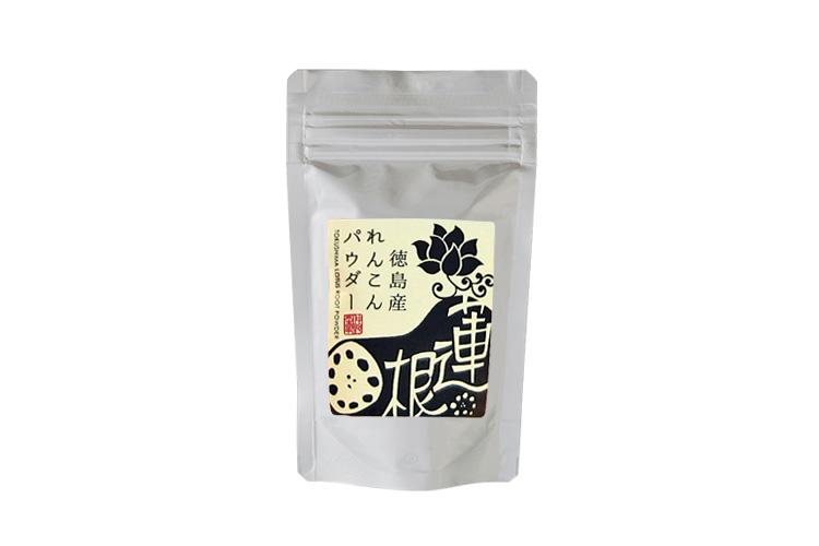 徳島県産れんこん100%使用 れんこんパウダー 50g