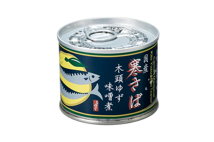 【通販|サバ缶|徳島県】徳島県木頭地区 国産寒さば 木頭ゆず味噌煮