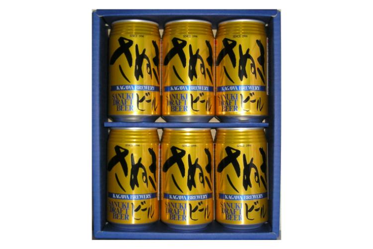 【香川県|地ビール】さぬきビール 350ml缶(6本入り)【産地直送・同梱不可】