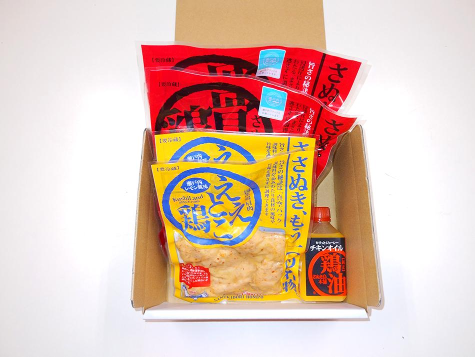 【香川県|チキン】骨付鶏×2とええとこどり×2 セット【産地直送・同梱不可】