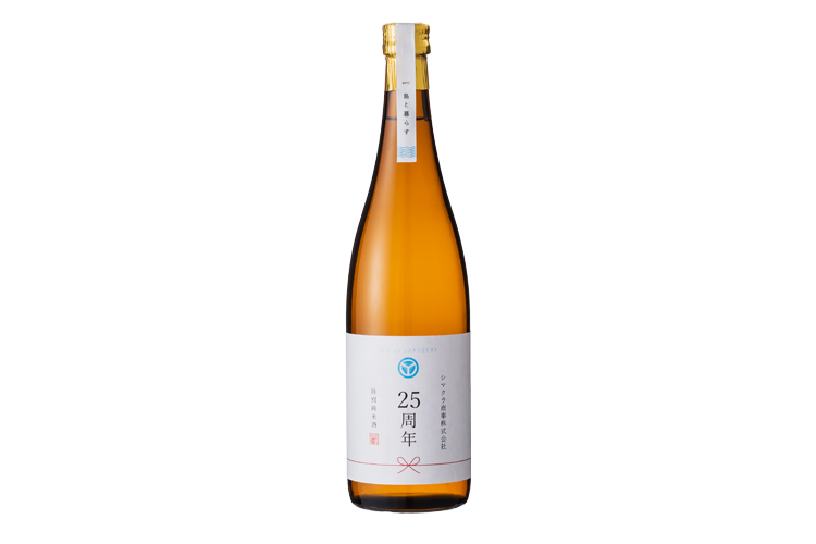 【名入れノベルティ】周年記念に「特別純米酒 センノサカズキ」 720ml
