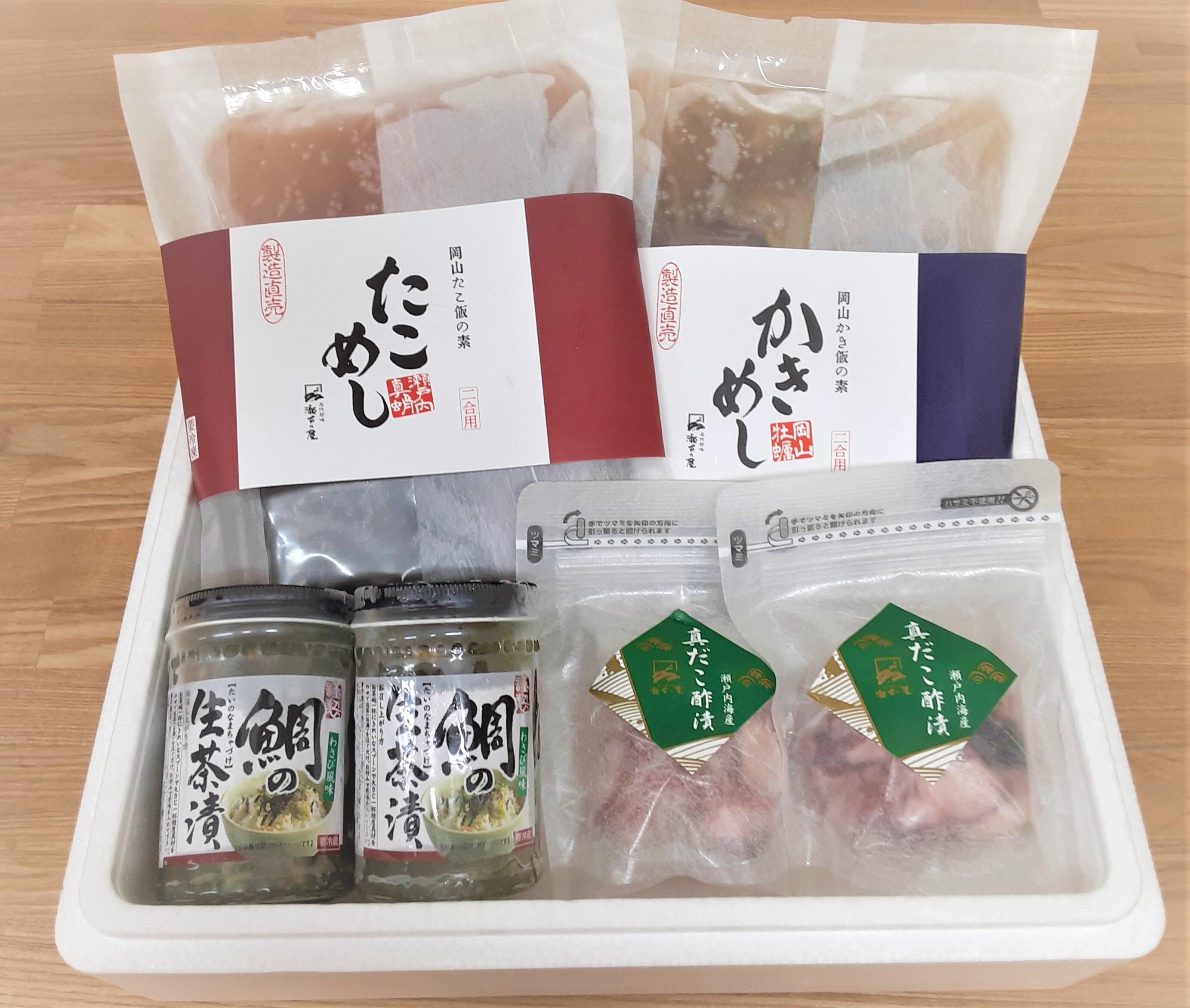 【岡山県】瀬戸内海の蛸、牡蠣、鯛の美味しい詰合せ【産地直送・同梱不可】
