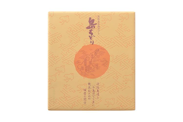【長手長栄堂】 淡路島名物サブレ 「島ちどり」 20枚入り