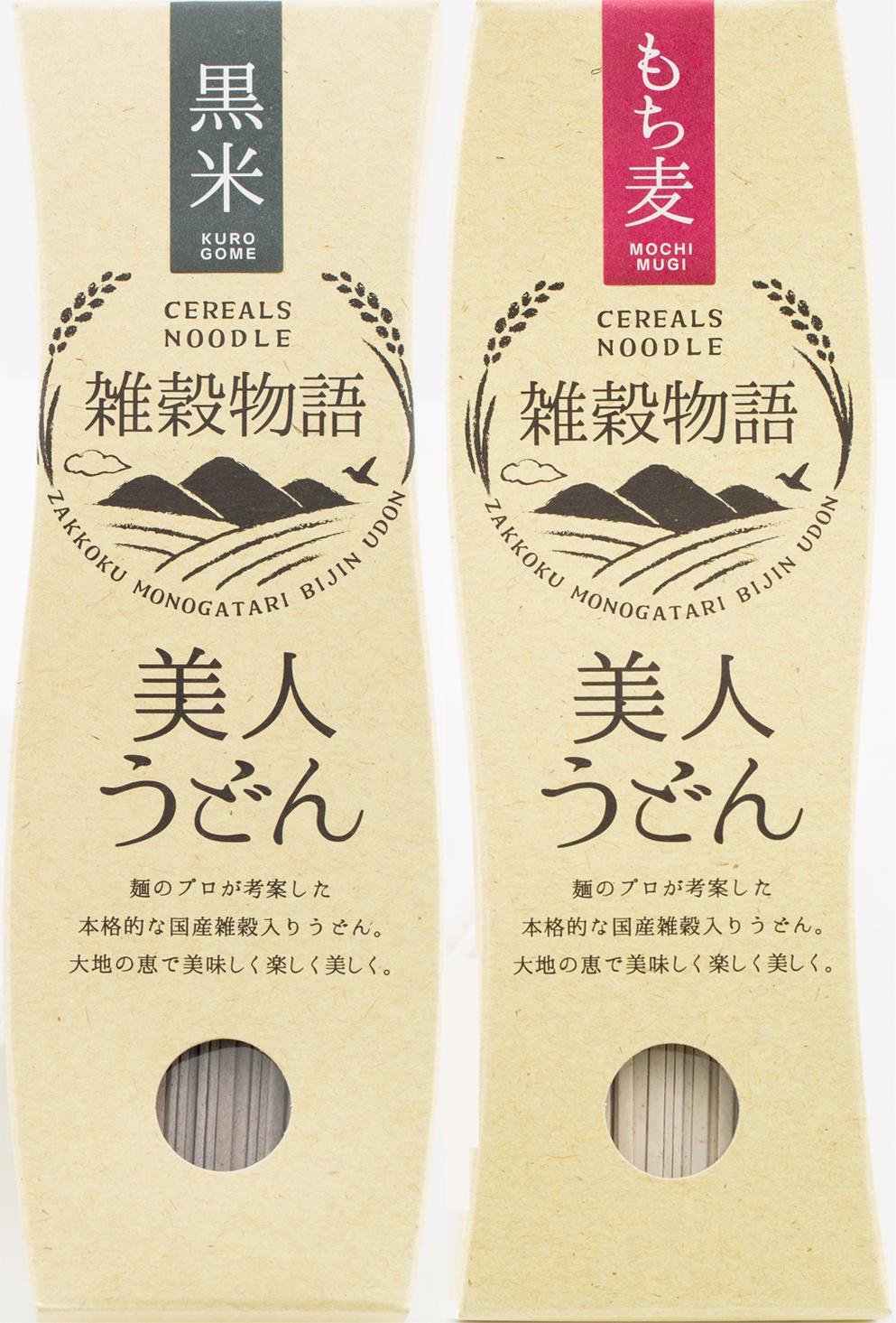 【岡山県】美人うどん 二穀(もち麦・黒米)2種セット 【産地直送・同梱不可】