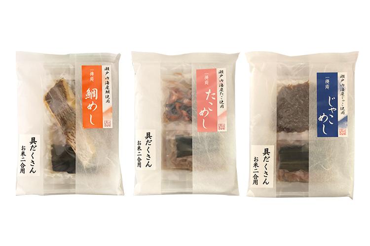 【お歳暮ギフト/送料無料】島の炊き込みご飯の素 3種セット
