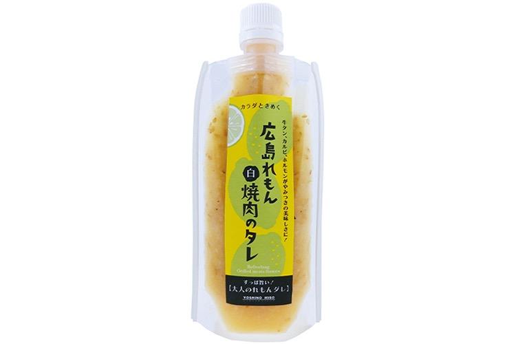 広島れもん 焼肉のタレ 白