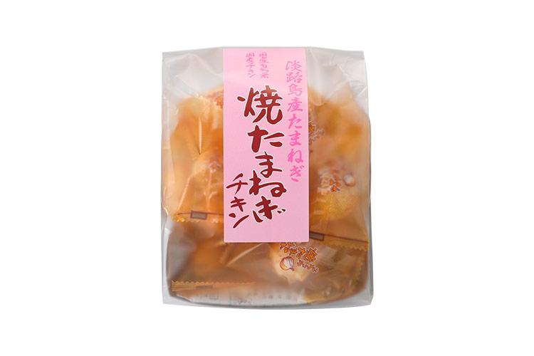 【淡路島産たまねぎ・国産チキン使用】ころころ焼たまねぎチキン