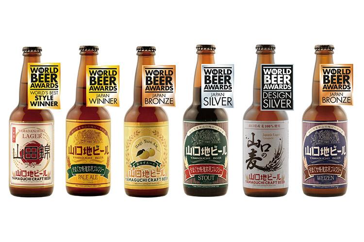 【父の日ギフト・プレゼント】 「山口地ビール」World Beer Awards 受賞ビール 6本セット(化粧箱入り)【山口県|産地直送|同梱不可】