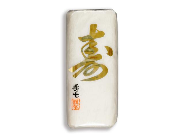 寿かまぼこ(白)