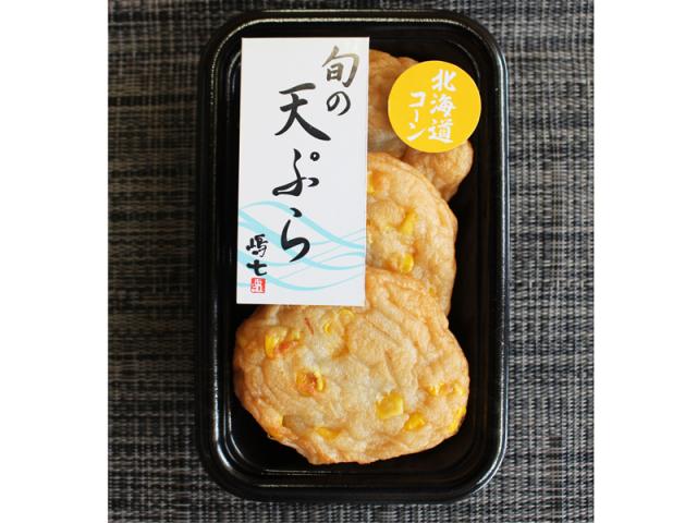 【春~秋限定】 ミニ天 北海道コーン (3枚入)