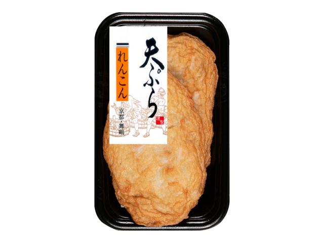 れんこん天  (2枚入)