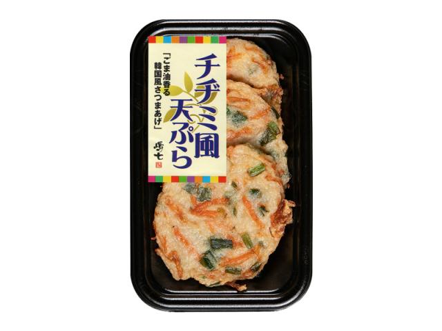 【春~秋限定】 舞鶴チヂミ風天ぷら  (3枚入)