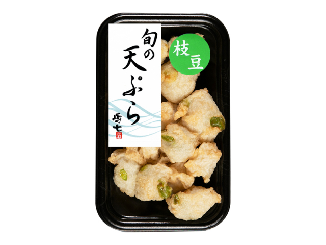 【夏限定】 旬の天ぷら枝豆  (100g入)