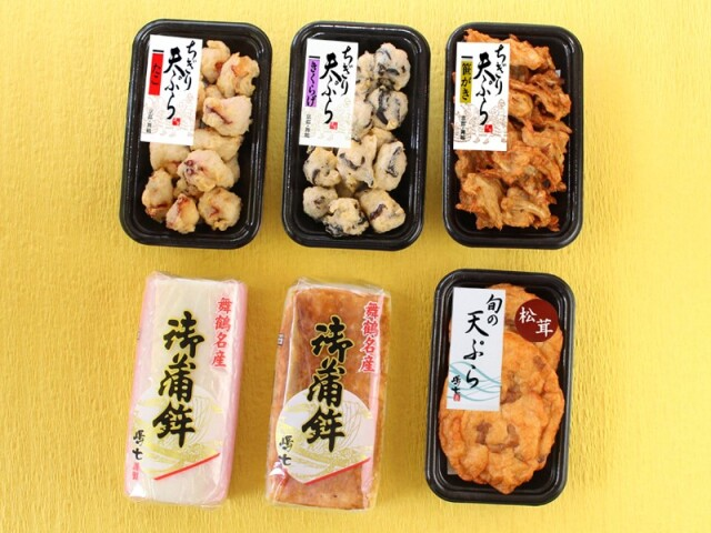 【秋限定】 松茸天定番おつまみセット (ご家庭用セット)