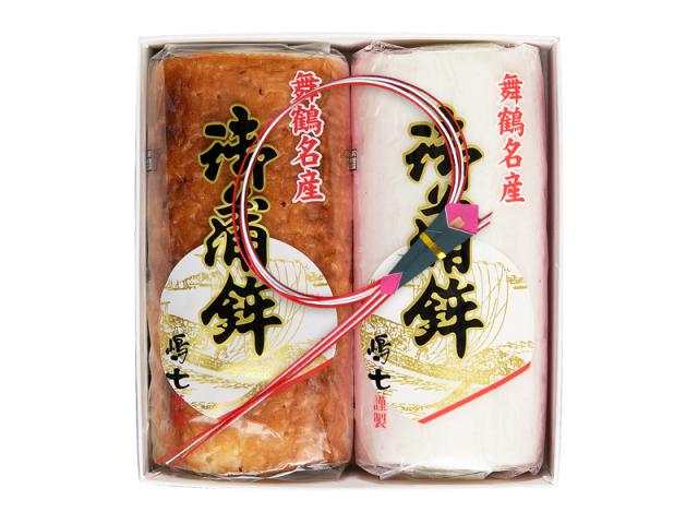 舞鶴名産かまぼこ 御蒲鉾 2枚入(塗・焼)