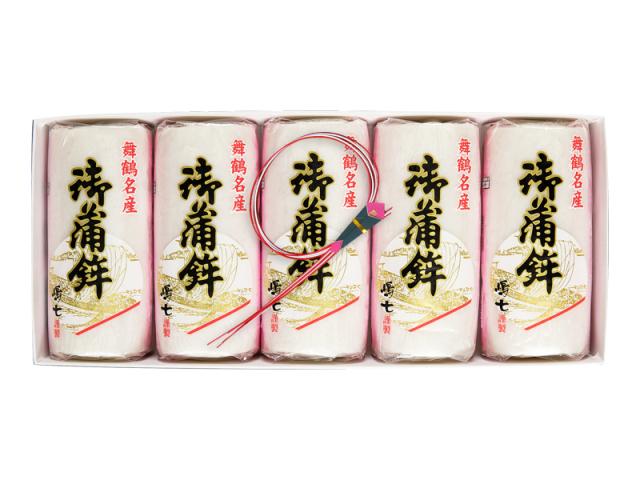 舞鶴名産かまぼこ 御蒲鉾 10枚入(塗)