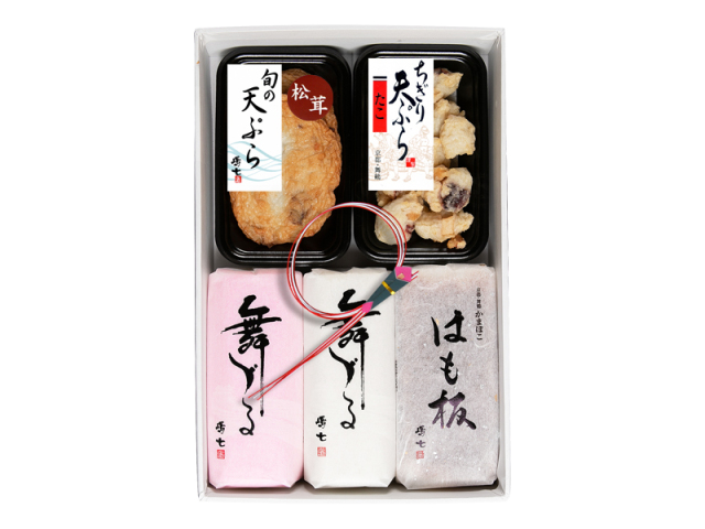 【秋限定】 松茸天と秋のおつまみ厳選ギフトC