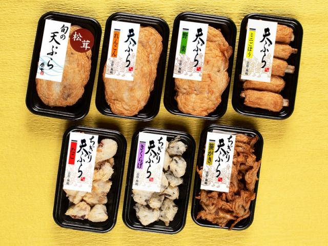 【秋限定】 松茸天と天ぷら6種のセット (ご家庭用セット)