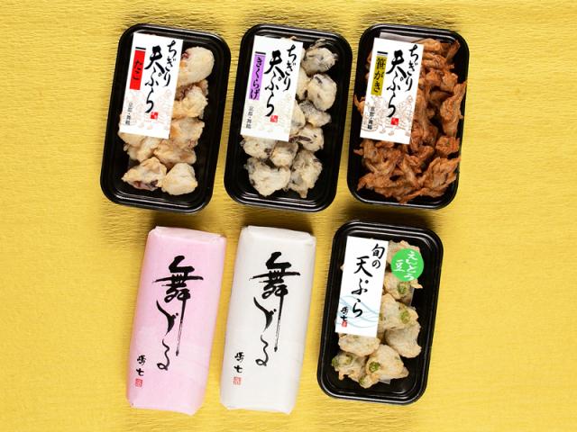 【春限定】 えんどう豆と特選おつまみセット (ご家庭用セット)