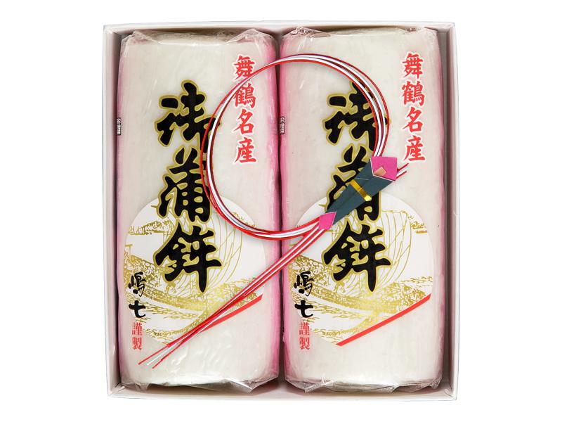 舞鶴名産かまぼこ 御蒲鉾 2枚入(塗)