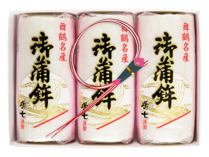 舞鶴名産かまぼこ 御蒲鉾 3枚入(塗)