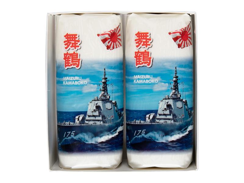 海上自衛隊 護衛艦かまぼこ 2枚入