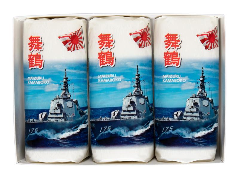 海上自衛隊 護衛艦かまぼこ 3枚入