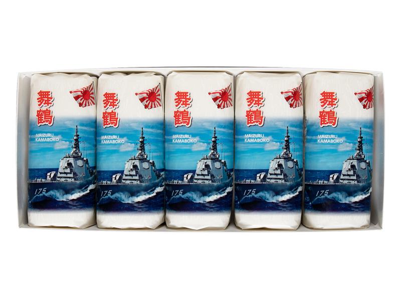 海上自衛隊 護衛艦かまぼこ 5枚入
