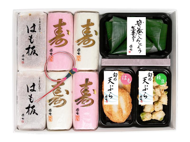 【夏限定】 夏の味 寿 旬 ギフト