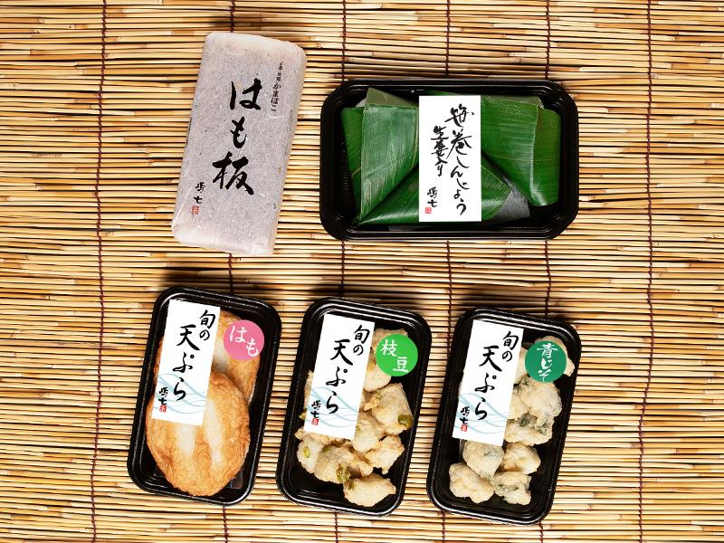 【夏限定】 夏の味 ファミリーセット (ご家庭用セット)