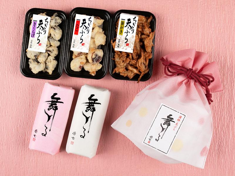 ぷちギフト 桜 (舞づる ちぎり天3種)