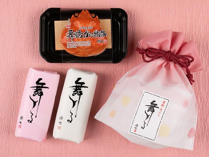 【秋~春限定】 ぷちギフト(舞づる 舞鶴かに物語)