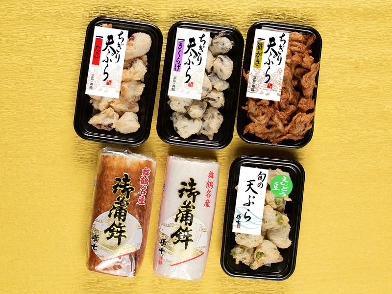 【春限定】 えんどう豆と定番おつまみセット (ご家庭用セット)