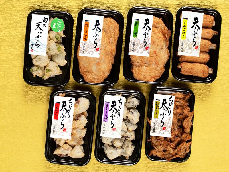 【春限定】 旬の天ぷらえんどう豆と天ぷら6種セット (ご家庭用セット)
