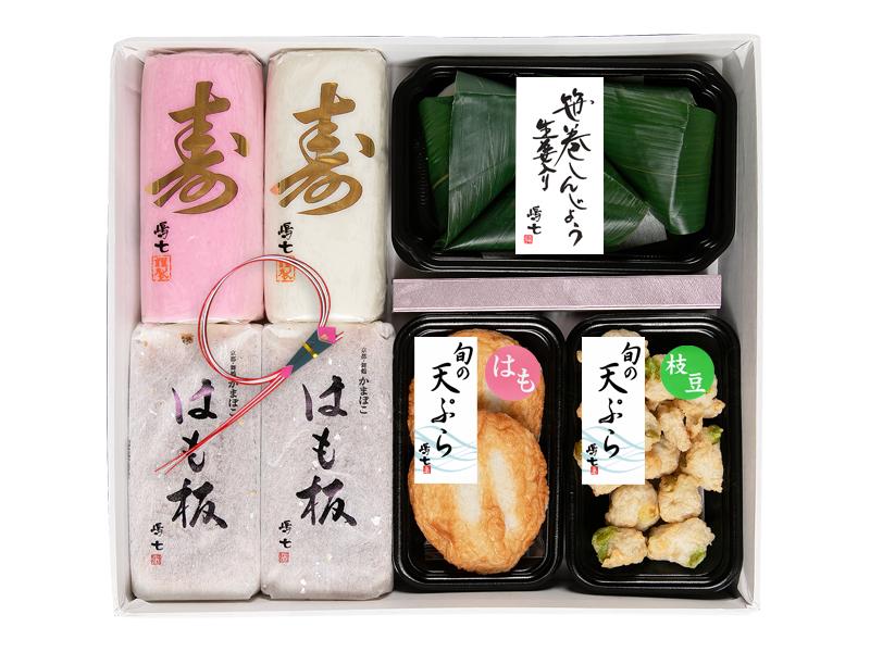 【夏限定】 夏の味 寿 彩ギフト