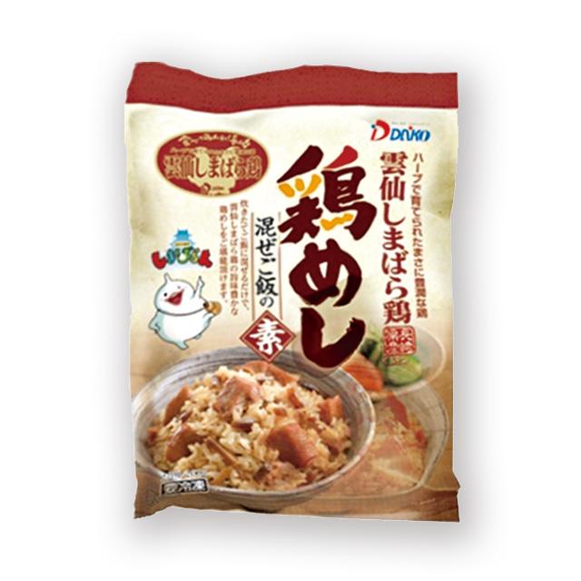 雲仙しまばら鶏混ぜご飯の素「鶏めし」