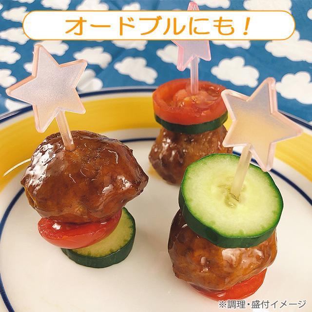 お徳用たれ付肉だんご(甘酢だれ)