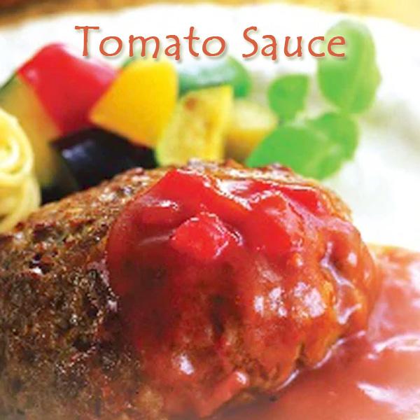 島原工房-特製ハンバーグ‐トマトソース調理イメージ