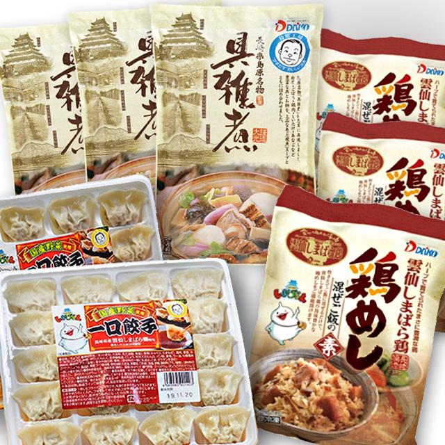 島原工房-具雑煮・鶏めし・餃子セット