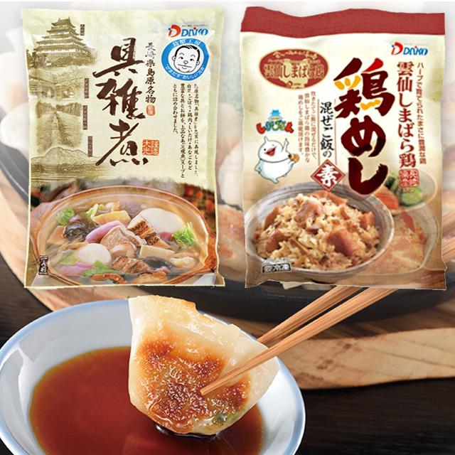 具雑煮・鶏めし・餃子セット