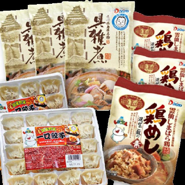 島原工房-具雑煮・鶏めし・餃子セット‐8品入り