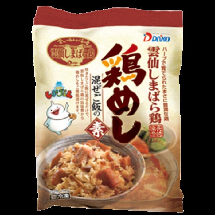 雲仙しまばら鶏 鶏めし(混ぜご飯の素)