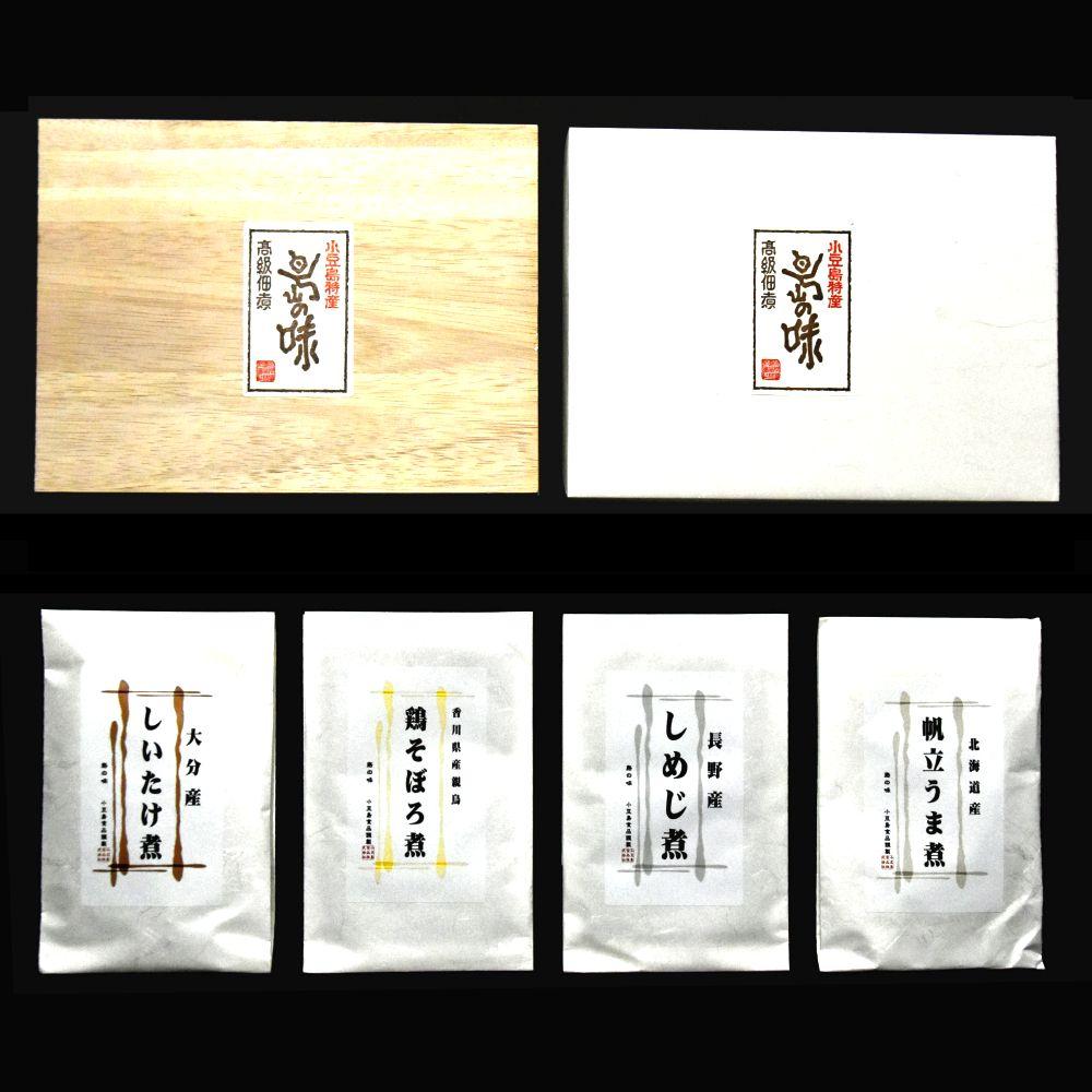 【国産素材・無添加】4県お国自慢 (100g×4品) 《桐箱・和紙包装》